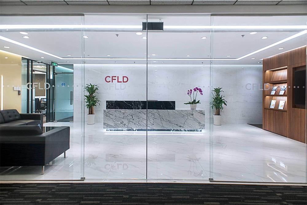 tl_files/Upload-here/CONG TRINH/CFLD-HEAD-OFFICE/CFLD-HEAD-OFFICE-01.jpg